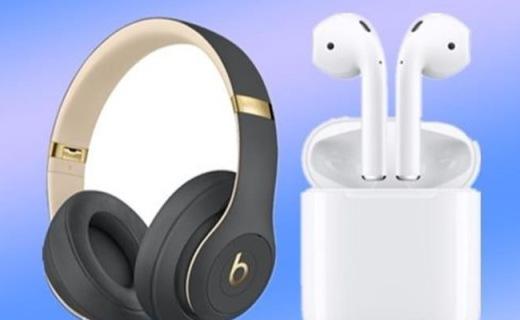 苹果或推出高端头戴式耳机:今年下半年发布