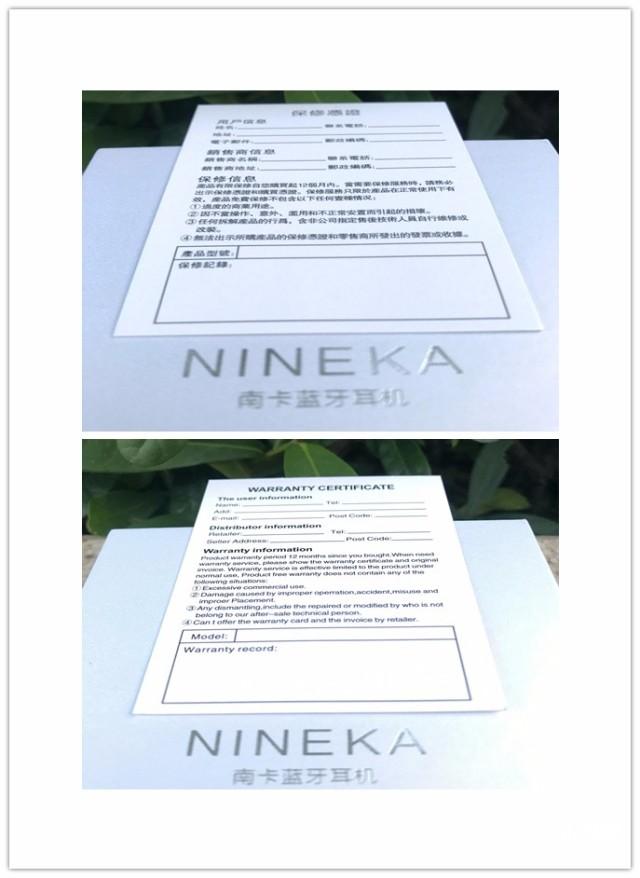 无线与音质齐飞|无线蓝牙耳机Nineka南卡N1