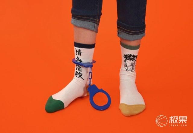 塔卡沙(TYAKASHA)功夫系列袜子