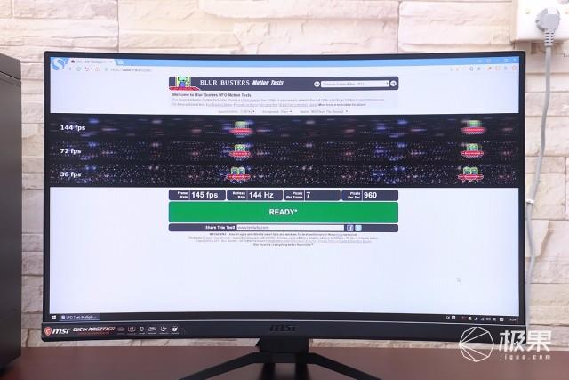 微星曲面电竞显示器,多种显示模式,游戏观影更真实