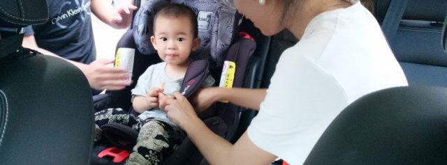 安全座椅选的好,宝宝天天头等舱出行,kiwy戴维儿童安全座椅体验