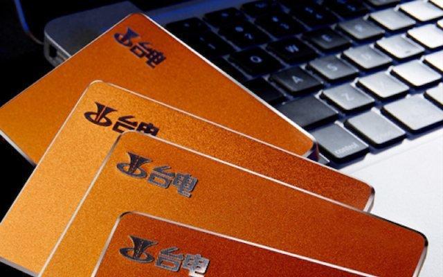 台电TECLAST 极光系列SATA3 固态硬盘