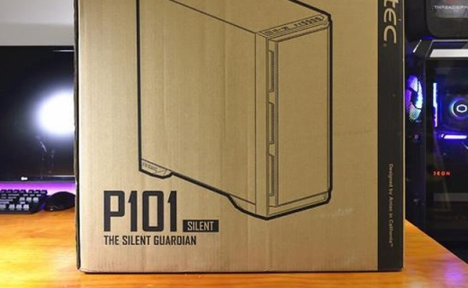 干掉RGB!!!简约大气的静音中塔——ANTEC 安钛克 P101 静音机箱装机