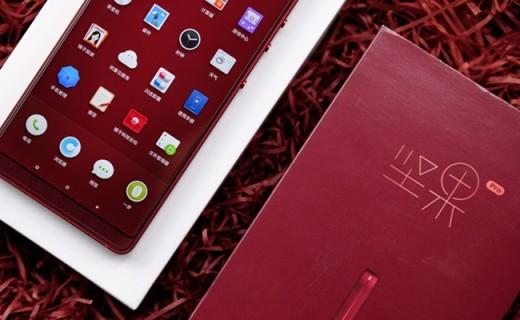 全新双摄精致美颜,让镜头前的你更加靓丽 — 坚果 PRO2 智能手机体验