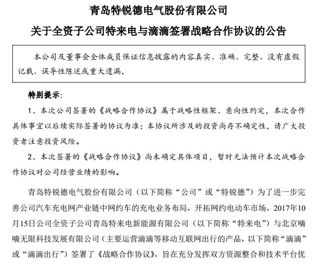 智东西早报:华为发布Mate10 5400元起售;戴姆勒将大规模重组 分拆汽车和卡车业务