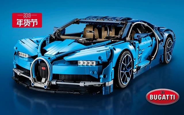 【年货节】乐高 Bugatti Chiron积木