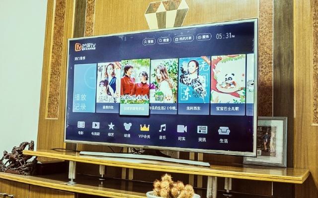 京东系家电的客厅中控台,沉浸式体验,三星70A 4K电视开箱测评