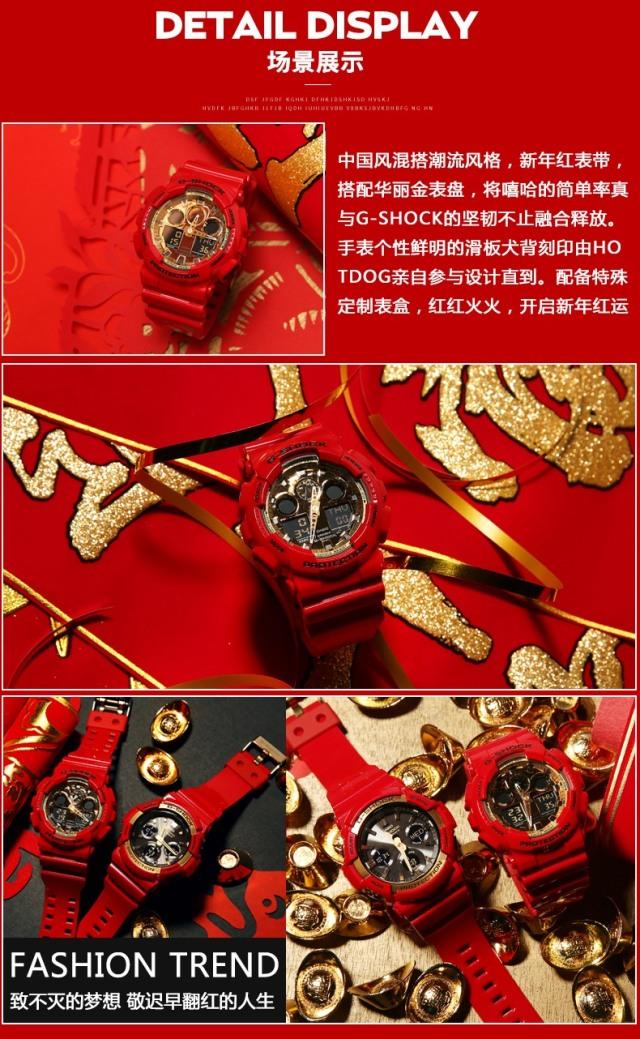 卡西欧(CASIO)狗年红金限量款手表