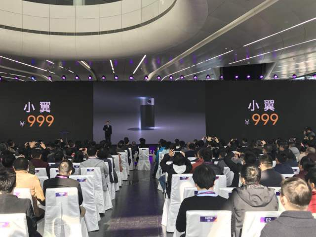 智东西早报:王健林:万达将大规模引进AI  中国电信推出智能音箱小翼