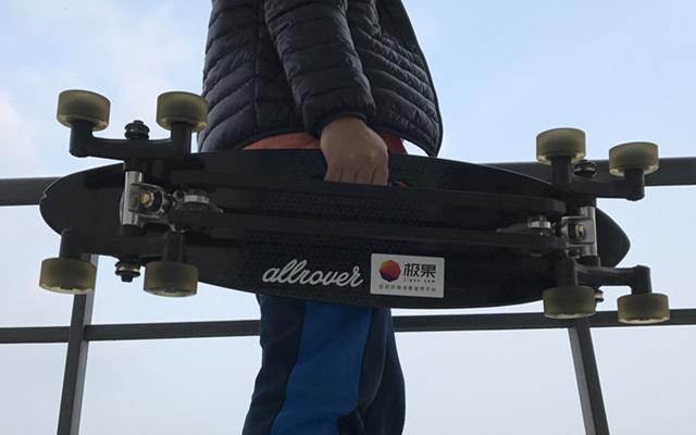 """""""轮""""减震,Allrover八轮滑板难逢敌手"""