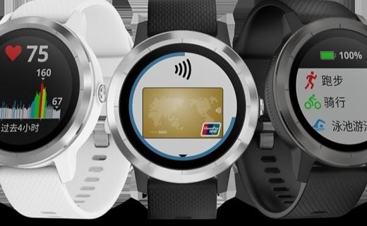 佳明手表开通NFC功能:无需联网,抬手即可支付