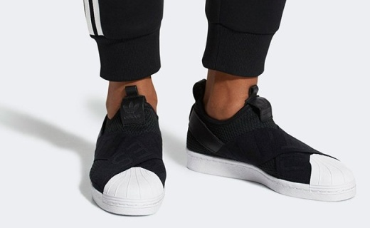 阿迪达斯一脚蹬休闲鞋:织物鞋面柔和不压脚,经典贝壳头时尚百搭