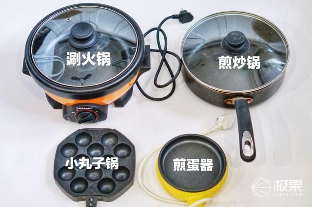 Bruno日本多功能电烤锅
