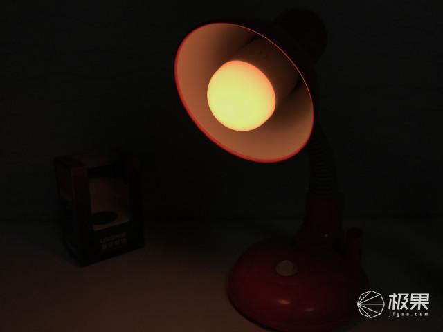 LifeSmartLS0030UN蓝牙灯泡