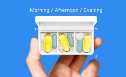 别忘了吃药!这个便携小盒子是提醒你按时服药的好帮手