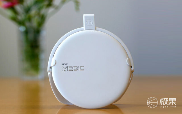 华三(H3C)MagicB1无线路由器