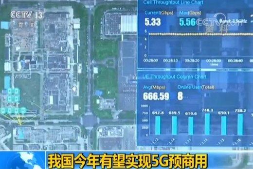 智东西早报:英特尔CEO科再奇辞职 小米估值下降300亿美元