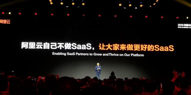 智东西早报:阿里20亿扶持小程序生态 中国移动将实施5G+计划