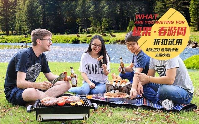 【春游周】烧烤世家野外便携烤炉