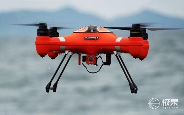 SwellProSplashDrone3防水无人机