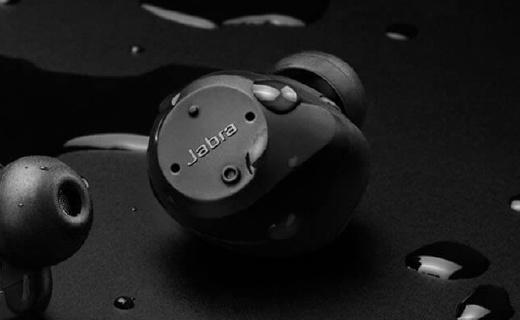 支持心率监测,捷波朗高端无线运动耳机