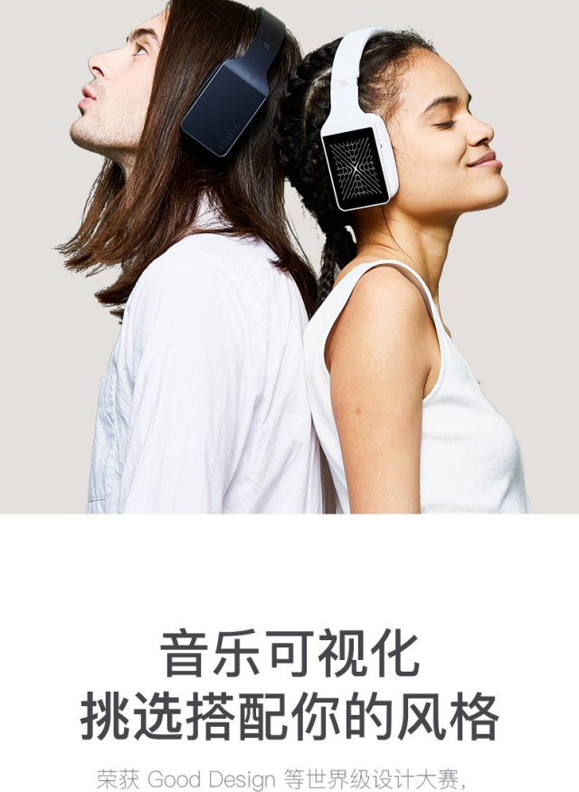 Vinci1.5Pro智能头机
