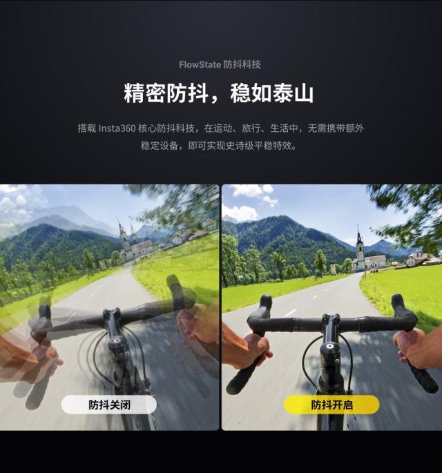 Insta360ONE全景相机