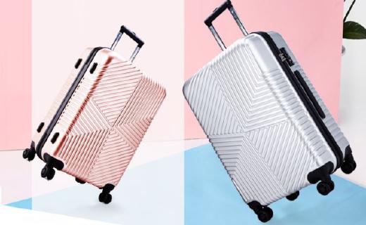 外交官TC-611系列行李箱:箱体轻便结实,金属拉杆抽拉顺畅