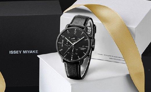 三宅一生手表:三表盘多功能设计,简洁优雅质感十足