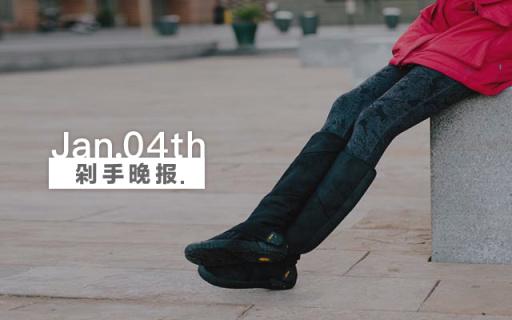 """查尔斯王子御用手工袜4折,""""裹脚布""""长靴仅958"""