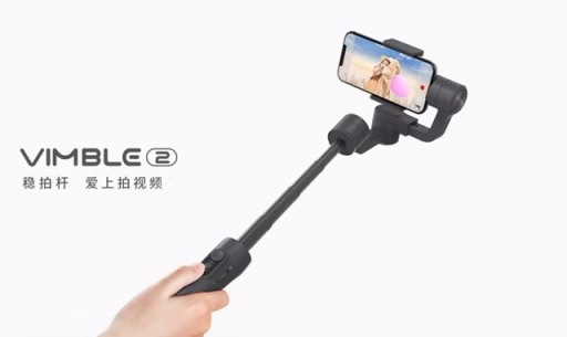 手机摄影摄像好伴侣-飞宇科技VIMBLE 2稳定杆体验