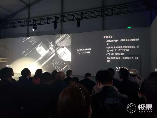 Vertu手机全新发布!500年工艺的极致奢华
