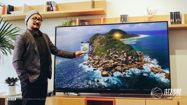 液晶电视的极限到底在哪里?海信U9世界杯限量版体验
