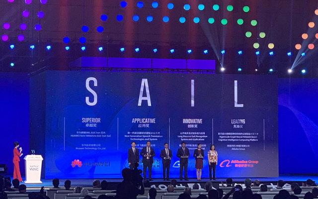 """智东西晚报:马云马斯克激辩五大话题 新一批AI""""国家队""""公布 华为等10公司入选"""