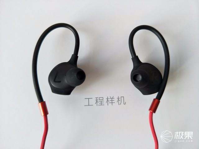 咕咚×1MOREiBFree2智能运动蓝牙耳机