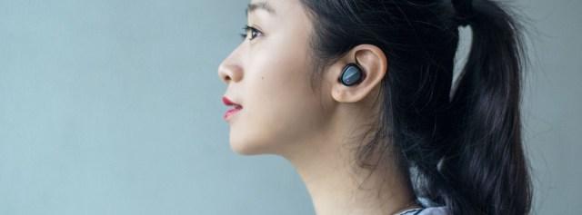 开启属于你的专场,从一款TOPPERS智能耳机开始