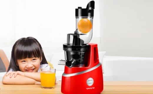 九阳多功能榨汁机:整果榨汁免切割,出汁率可高达90%