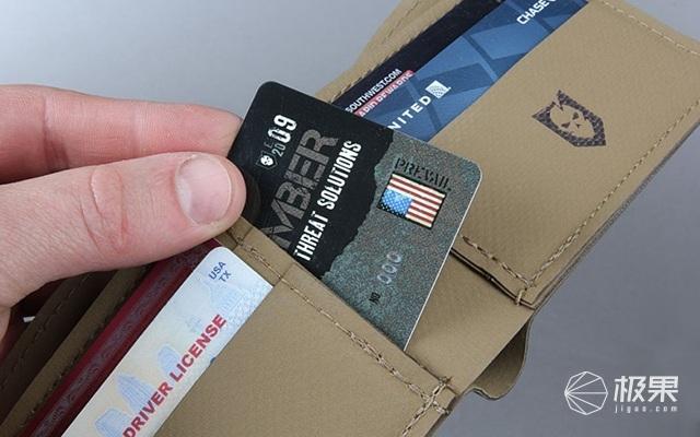 DangoProducts多功能战术钱包