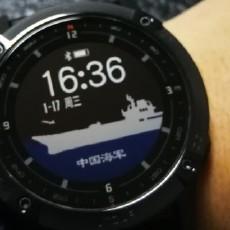续航3个月的国产户外腕表,真的给跪了