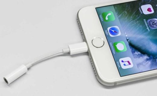 MFi认证,紫米发布3.5mm苹果Lightning转接线