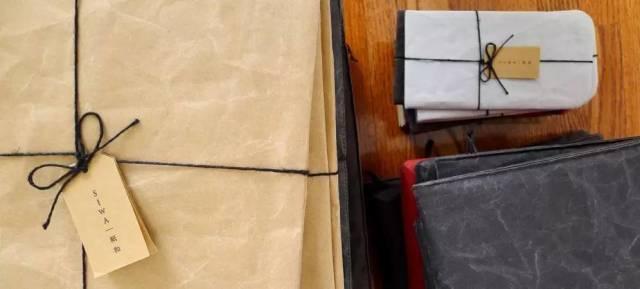 SIWA纸和和纸钱包