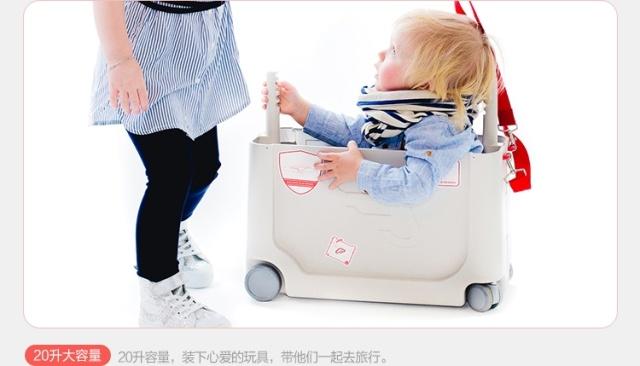 杰卡森(JetKids)BEDBOX儿童行李箱