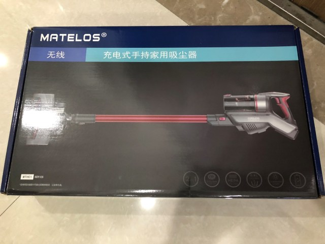 matelos无线吸尘器