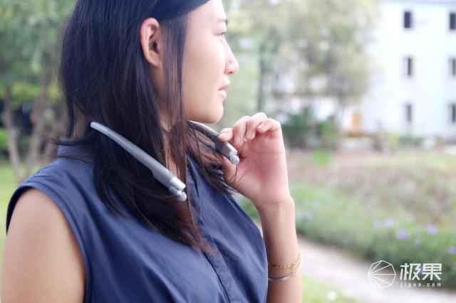 京选颈挂式蓝牙耳机