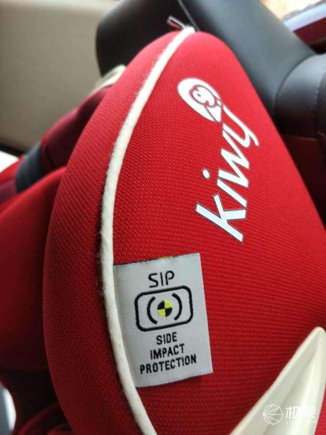 kiwy无敌浩克plus安全座椅试用报告 第5张