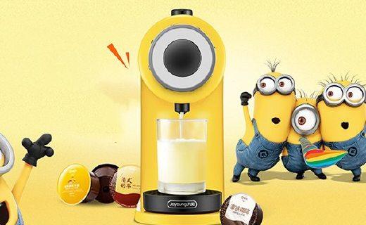 九阳小黄人豆浆机:智能萃取定制冲泡,充氮结构保鲜一年