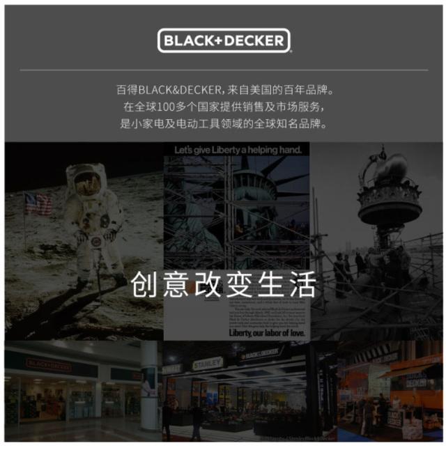 百得(BLACK&DECKER)多功能蒸汽拖把