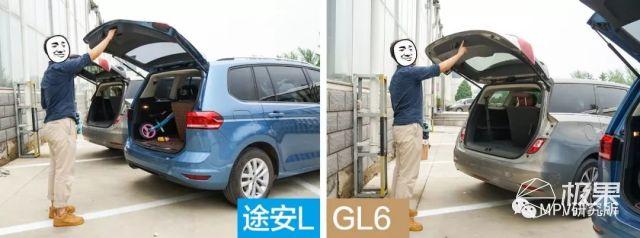 13个日常生活场景中,大众途安L和别克GL6谁更好使、更值得