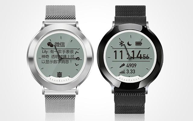 信加M-WATCH全息透明数显智能手表