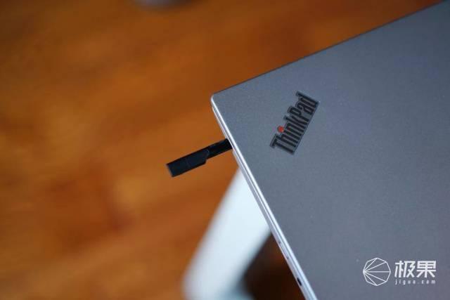 轻薄便携,颜值与性能并存的商务超轻笔记本—ThinkPadX1Yoga笔记本电脑体验